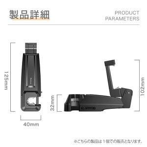 iphone後部座席用スタンドAndroidipadタブレット車車載ホルダー多機種対応360度回転固定型動画鑑賞簡単設置簡単取付送料無料