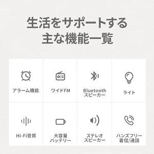 スピーカーBluetoothワイヤレスアラーム機能microSDFMラジオハンズフリー通話コンパクトBluetooth4.2ポータブルスピーカー 小型スピーカーTFカードLEDライトiPhoneXperiaGalaxyスマホ対応ハンズフリーコールマイクロSDブルートゥース連続再生6時間