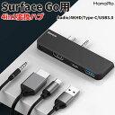 Surface Go USB C ハブ Type-C 変換 HDMI出力 サーフェス ゴー Type-Cハブ USB3.0 4k HDMI タイプC オーディオ Audio …