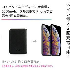 モバイルバッテリー大容量5000mAh同時充電2ポートiPhoneXSiPhoneXRiPhoneXiphoneiPhone8iPhone7iPadタブレットスマホアンドロイドGalaxyXperia充電送料無料S9NexusAndroidNote9KyoceraNokiaLGPanasonic|充電器急速充電器充電