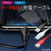 iPhone/Type-C選べるケーブル1m充電データ転送