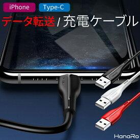 iPhone/Type-C ケーブル 1m 充電 データ転送
