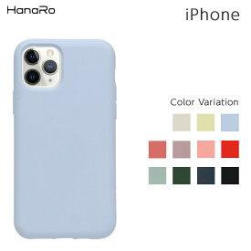 【P10倍】iPhone12 ケース シリコン iPhone12 pro カバー max mini iPhone SE iPhone11 iPhone11Pro iPhone11ProMax se2 iPhoneXR シリコンケース HUAWEI P30 P30Pro P30lite P20lite Galaxy A7 S10 S10+ スマホケース iphoneケース xs | アイフォンケース 携帯ケース