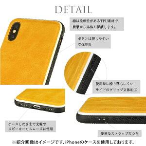 iPhone8ケース革PUレザーTPUiPhoneXiPhoneXSiPhoneXRアイフォンアイフォンカバーシンプル送料無料|おしゃれスマホアイフォンxスマホケースアイフォンケーススマホカバー革iphoneケースiphonexケースiphonexrケースiphonexsmaxケースカバーxs