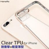 iPhone8ケースクリアケースiPhoneXiPhoneXRiPhoneXSMaxiPhoneXSiPhone8PlusiPhone7iPhone7Plus背面クリア|アイフォン8ケースiphoneアイフォン7スマホケースアイフォン8ケースiphoneケーススマホカバーアイフォンスマホiphoneカバーiphone8プラス