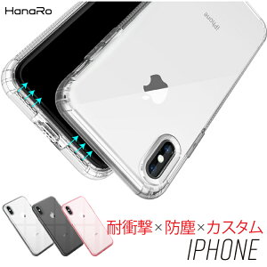 iPhoneXケースクリアケースiPhone8iPhone8PlusiPhone7iPhone7Plus透明耐衝撃シンプルデコ用カバーソフトケースアイフォン7スマホケースアイフォンケースアイフォン8ケースアイフォンスマホiphoneケース