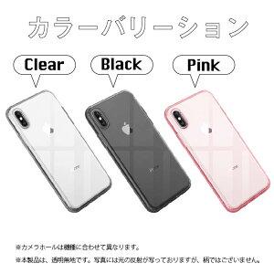 iPhoneXケースクリアケースiPhoneXRiPhoneXSMaxiPhoneXSiPhone8/8PlusiPhone7/7Plus|アイフォン8ケースiphoneカバーアイフォン7スマホケースアイフォン8ケースiphoneケーススマホスマホカバーアイフォンケース透明アイホン耐衝撃シンプルiphonexsケース