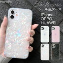 iPhone11 ケース iPhone11Pro Max iPhoneX XS XR XSMax iPhone8 Plus iPhone7 Plus HUAWEI p30 lite p20 lite P20lite…
