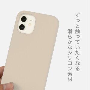 iPhoneXSケースシリコンシンプルiPhoneXRiPhoneXSMaxiPhoneXiPhone8iPhone8PlusiPhone7iPhone7Plus送料無料|単色シリコンケーススマホケースカバーアイフォン7アイホンスマホカバーアイフォンケースおしゃれスマホアイフォン8iphone