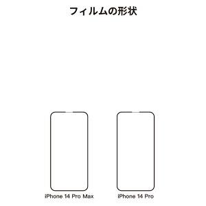 【3d曲面ガラス仕様】iPhoneXガラスフィルム3d全面保護iPhone8iPhone7iPhone8PlusiPhone7PlusiPhone6siPhone6sPlusiPhone6iPhone6Plus強化ガラスフィルム液晶保護フィルム送料無料