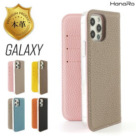 Galaxy S20+ ケース SC-52A SCG02 手帳 S10 SC-03L SCV41 手帳型 本革 S20 SC-51A SCG01 スマホケース 手帳型ケース ギャラクシーs10 スマホカバー 革 カバー シュリンク|手帳ケース スマホ 携帯ケース 携帯カバー 手帳型スマホケース スマホケース手帳型 ギャラクシーケース