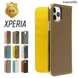Xperia10 ll ケース 手帳型 本革 Xperia5 ll Xperia1 Xperia8 Xperia 8 Lite SO-41A SOV43 SO-51A SOG01 SOV42 手帳 エクスペリア レザー スマホケース 手帳型ケース スマホカバー 革 カバー Xperia | 手帳ケース スマホ 携帯ケース 携帯カバー スマホケース手帳型