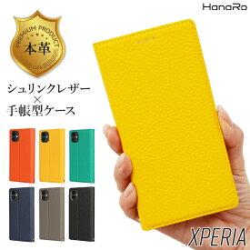 Xperia 1 II ケース 手帳型 10 SO-51A SOG01 SO-41A SOV43 Xperiaケース スマホカバー 革 カバー スマホケース スマホ 手帳型ケース 携帯カバー 携帯ケース カードポケット スタンド 本革 シンプル|エクスペリア スマホスタンド xperia1 スマホケース手帳型 android おしゃれ