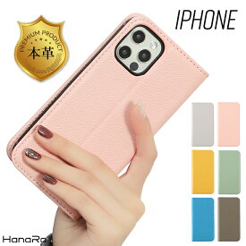 iPhone12 ケース SE2 iPhone12pro 12 iPhone12mini iPhoneSE 第2世代 iPhone12ProMax 手帳型 iPhone8 iPhone7 se2 | アイフォン8 iphoneケース スマホカバー 革 カバー スマホケース iphone アイフォン12 iphone12 pro アイフォンケース 携帯ケース 手帳型ケース