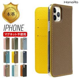 iPhone12 ケース 磁石不使用 手帳型 iPhone SE 第2世代 カード収納 iPhone12 mini pro max iPhone SE2 手帳型ケース スマホケース マグネット iPhoneSE2 iphoneケース スマホカバー iPhone 8 7 シンプル|アイフォンケース アイフォン12 携帯ケース カバー 手帳型スマホケース