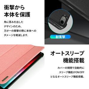 iPadProケース201812.9inch11inchスタンド機能PUレザー耐衝撃オートスリープ2018年モデルアイパッド用保護送料無料