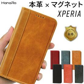 Xperia 1 II ケース 手帳型 本革 Xperia 10 II Xperia 5 II Xperia8 Xperia 8 Lite Xperia1 Xperia5 SOV42 SO-01M SOV41 SO-03L SOV40 マグネット XZ2Premium SO-04K SOV38 | スマホケース 手帳型ケース カバー スマホカバー エクスペリア スマホケース手帳型