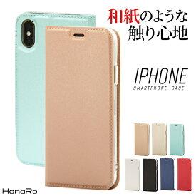 iPhone11 ケース iPhone11Pro Max 手帳型 和風 iPhone8 XS XR XSMax X 7 6s 6 5s SE ベルトなし | アイフォン8 アイフォン6s iphone8plus アイフォン7 プラス スマホケース iphoneケース iphonex スマホカバー iphone7 iphonexs アイフォンx スマホ iphonexr iphone11 pro