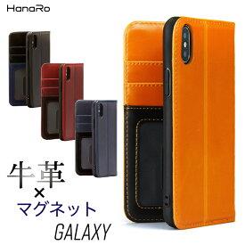 Galaxy S10 ケース 手帳型 S9 S10+ S10plus A20 A21 A30 マグネット ギャラクシー SC-02K SCV38 SC-04L SCV42 SCV41 SCV43 手帳型ケース スマーフォンケース スマホケース スマホカバー | 携帯ケース スマホスタンド 携帯ケース アンドロイド スマフォケース スマートホン
