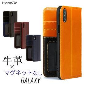 【スーパーSALE】Galaxy ケース Note10 Note10+ 手帳型 磁石なし 牛革 スマホケーススマホカバー カバー スマホ A20 A30 S10 S10+ S9