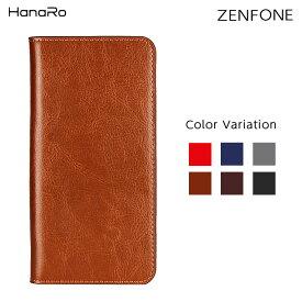 【P10倍】セール ZenFone5 ケース 手帳型 牛革 レザー ZenFone5Z ZenFone5Q ZenFone4 ZenFone4Max Zenfone3 Zenfone3Max Deluxe Zenfone2Laser ZenfoneGo ZenFoneMax ゼンフォン カバー カード入れ | スマホケース 手帳型ケース スマホカバー アンドロイド android