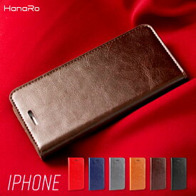 iPhone11 ケース iPhone11Pro Max マグネットなし 手帳型 スマホケース iPhoneX XS XR XSMax iPhone8 Plus iPhone7 Plus iPhone6 Plus iPhone 6sPlus | アイフォン8 アイフォン7 プラス iphoneケース iphoneX iphone8 スマホカバー スマホ iphone11 pro max アイフォン11