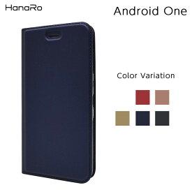 【P10倍】Android One X5 ケース 手帳型ケース AndroidOneS3 AndroidOneX3 AndroidOneS4 DIGNO J 704KC カバー マグネット ベルトなし ポケット シンプル スマホケース アンドロイド アンドロイドワン スマホカバー カード収納 手帳型 android おしゃれ