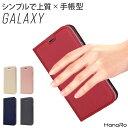【SALE】Galaxy S10 ケース 手帳型ケース カバー S20 S10+ Note10+ Note10 A20 A30 SCV43 Feel2 SC-02L S9+ SC-03K…