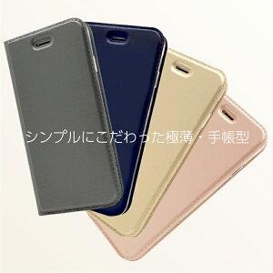 iPhoneXケース手帳型ケースカバーiPhone8iPhone7iPhone6iPhone6siPhone5/5s/SEアイフォンマグネットベルトなし定期入れポケットシンプルスマホケース送料無料