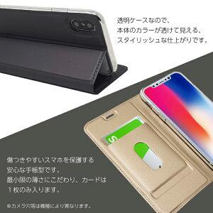 iPhoneXケース手帳型スマホケースカバーiPhone8アイフォンマグネットiPhone7ベルトなしシンプルiPhone6s送料無料iPhone6iPhone55sSE|アイフォン8アイフォン6アイフォン7iphone8plusiphonexアイフォン6sスマホアイフォンx革手帳型スマホケース