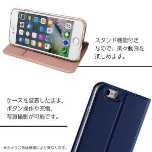 【極薄×上品】iPhoneXSケース手帳型カバーiPhoneXRiPhoneXSMaxiPhoneXiPhone8アイフォンマグネットiPhone7ベルトなしシンプルiPhone6siPhone65sSEワイヤレス充電|手帳型アイフォン6アイフォン8iphone8plusスマホiphonexアイフォン6sアイフォン7革