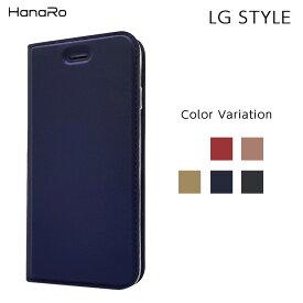【P10倍】LGエレクトロニクス LG style3 L-41A LG style2 L-01L ケース 手帳型ケース LG it LGV36 LG style L-03K isai V30+ LGV35 V30 L-01K JOJO L-02K イサイ マグネット ポケット シンプル スマホケース 手帳型 スマホ カード収納 ベルトなし 手帳型カバー lgv35ケース