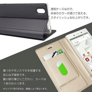 MONOMO-01Kケース手帳型カバーマグネットベルトなし定期入れポケットシンプルスマホケース送料無料