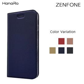 【P10倍】ZenFone6 ケース 手帳型ケース カバー ZS630KL ZenFone5 ZE620KL Live L1 ZA550KL MaxPro M2 ZB633KL ZB631KL M1 ZB602KL ZenFone5Z ZS620KL ZenFone5Q ZC600KL ZenFone4 ZE554KL 4SelfiePro 4Selfie マグネット ベルトなし 定期入れ シンプル スマホケース