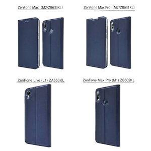 ZenFone4ケース手帳型ケースカバーZE554KLZenFone4SelfieProZD552KLZenFone4SelfieZD553KLマグネットベルトなし定期入れポケットシンプルスマホケース送料無料