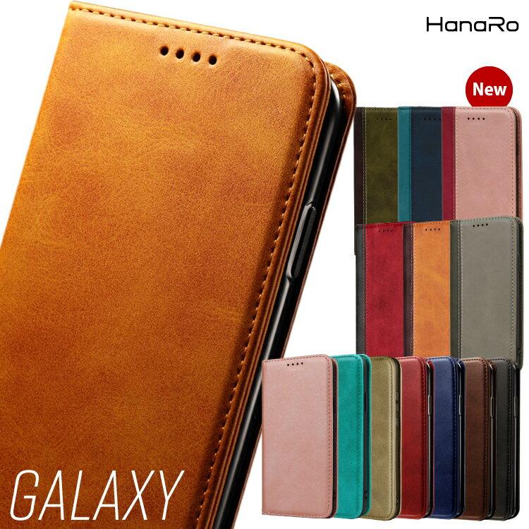 Galaxy Feel2 ケース 手帳型 S9 S9+ S8 S8+ マグネット ギャラクシー 定期入れ ポケット シンプル スマホケース スマホカバー 手帳型ケース icカード カバー カード収納 おしゃれ スマートフォンケース 携帯ケース ベルト | galaxys9 スマホ s8 アンドロイド android