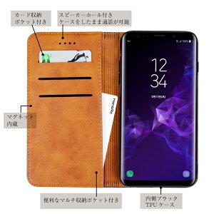 GalaxyS8ケース手帳型ふたピタS8+マグネットギャラクシー定期入れポケットシンプルスマホケース送料無料