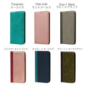 GalaxyFeel2ケース手帳型S9S9+S8S8+マグネットギャラクシー定期入れポケットシンプルスマホケーススマホカバー手帳型ケースicカードカバーカード収納おしゃれスマートフォンケーススマフォケース携帯ケースベルト|galaxys9スマホs8ギャラクシ