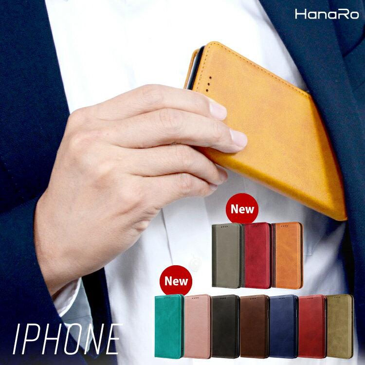 iPhoneXS ケース 手帳型 手帳型ケース スマホケース カバー iPhone XR XSMax X 8 7 6s 6 iPhone8Plus iPhone7Plus iPhone6Plus アイフォン マグネット 送料無料 | アイフォン6s iphonex iphoneケース アイフォン7 スマホカバー アイフォン8 手帳型スマホケース 新生活 母の日