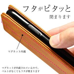 iPhoneXケース手帳型ふたピタiPhone8iPhone8PlusiPhone7iPhone7PlusiPhone6iPhone6Plusマグネット多機種対応定期入れポケットシンプルスマホケース送料無料