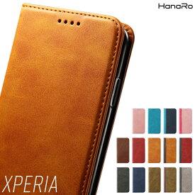 Xperia 8 ケース Xperia5 Xperia1 Ace XZ3 XZ2 XZ1 XZ XZs XZPremium XPerformance 手帳型 マグネット エクスペリア シンプル スマホケース カバー 手帳型ケース | スマホ スマホカバー エクスペリアxz3 compact エクスペリアxz2 携帯ケース 携帯カバー エクスペリア8