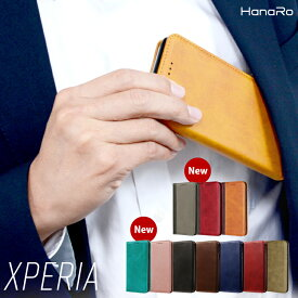 【スーパーSALE】Xperia 8 ケース Xperia5 Xperia1 Ace XZ3 XZ2 XZ1 XZ XZs XZPremium XPerformance 手帳型 マグネット エクスペリア シンプル スマホケース カバー 手帳型ケース | スマホ エクスペリアxz3 エクスペリアxz1 compact xz2 アンドロイド ベルトなし