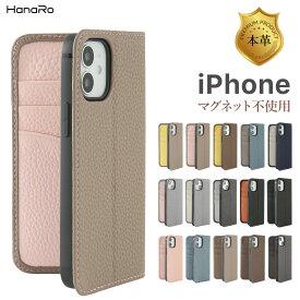 iPhone13 ケース 手帳型 本革 iPhone12 ケース iPhone13mini iPhone13Pro iPhone13ProMax 手帳 iPhone se 11 8 スマホケース iphonese iPhoneケース スマホケース手帳型 カード 収納 マグネットなし レザー シンプル くすみカラー|スタンド 携帯ケース アイフォンカバー