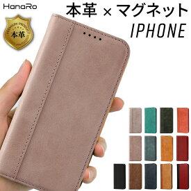 iPhone13 ケース 手帳型 本革 iPhone12 ケース iPhone 13 pro mini promax ケース 手帳 iPhone se 11 8 スマホケース iphonese iPhoneケース スマホケース手帳型 カード 収納 カード収納 マグネット アイフォンケース スマホケース アイフォン アイフォン12
