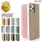 iPhone12 ケース 手帳型 iPhone SE ケース 第2世代 カード収納 iPhone12 mini pro ケース max iPhone11 ケース iPhone SE2 手帳型ケース iPhone11pro iPhone XS X XR スマホケース マグネット iPhoneSE2 iphoneケース スマホカバー iPhone 8 7 ケース シンプル