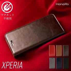 Xperia1 ケース 手帳型 牛革 Xperia Ace XZ3 XZ2 XZ2Premium XZ1 XZ1Compact XZ Premium XPerformance XZs XCompact エクスペリア レザー カバー スマホケース スマホカバー スマホ 本革 | 手帳 携帯ケース 携帯カバー 革 エクスペディア おしゃれ アンドロイド シンプル
