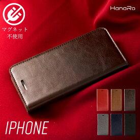 iPhone13 ケース 手帳型 牛革 iPhone12 ケース iPhone 13 pro mini promax ケース 手帳 iPhone se 11 8 スマホケース iphonese iPhoneケース スマホケース手帳型 カード 収納 カード収納 マグネット マグネットなし アイフォンケース アイフォンカバー アイフォン12