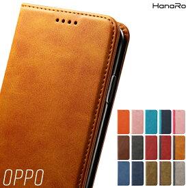 OPPO Reno 5A Reno3 A ケース A54 5G 手帳型 高品質 OppoA73RenoA Reno 3 5G Find X3 Pro R15Neo R15Pro A5 2020 reno a 手帳型ケース スマホケース カバー オッポ マグネット シンプル Android アンドロイド 送料無料|スマホカバー スマホ 携帯ケース oppoリノ3a