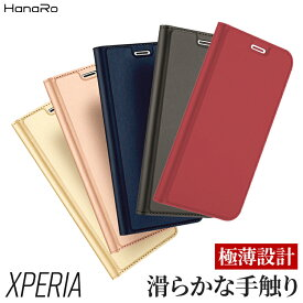 Xperia XZ3 ケース 手帳型 カバー Xperia 5 II XZ2 XZ1 XZ1Compact Xperia10 II XZPremium XZ XZs XPerformance XCompact Z5Compact Z5 Xperia8 Xperia 8 Lite Xperia5 スマホケース 手帳型ケース スマホカバー | スマホ エクスペリア 携帯ケース 携帯カバー スマホスタンド