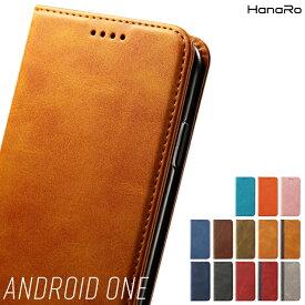Android One S8 Android One X5 ケース AndroidOneS6 S4 GRATINA KYV48 AndroidOneS3 AndroidOneX3 アンドロイドワン s3 手帳型 手帳型ケース スマホケース DIGNO J 704KC カバー マグネット スマホカバー スマホ レザー カード入れ | アンドロイドワン s4 s3 携帯ケース